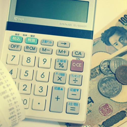 moneycon_001画像