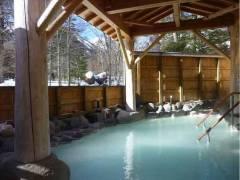 女子旅★都内から電車で行ける超おすすめ雪景色を楽しめる秘境温泉地!